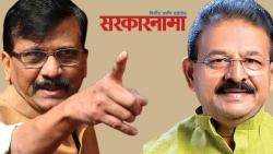 Dilip Mohite criticizes Sanjay Raut for supporting Khed's Sabhapati