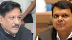 Prithviraj chavan and Devendra Fadanvis
