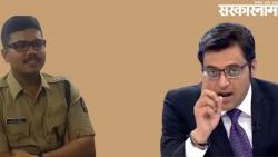 court dismisses ips abhishek trimukhe defamation plea against arnab goswami
