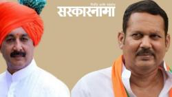 Due to these reasons, the meeting of MP Udayanraje and MP Sambhaji Raje was avoided ....