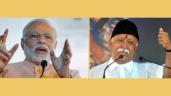 rss chief mohan bhagwat will be on stage with narendra modi for ram madir bhoomi pujan