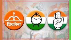 mahavikas Aghadi loud; Leading candidates from four places including Pune and Nagpur