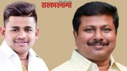 firing case : MLA Bansode's son absconding after seven days; Seven people have been arrested