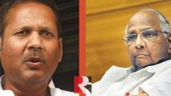 MP Udyanraje Bhosale and MP sharad Pawar