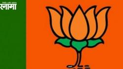 BJP leads in Belgaum; NCP, Shiv Sena's Shelke in third place