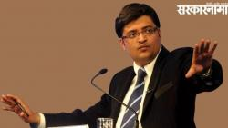 Chargesheet filed against Arnab Goswami in TRP scam