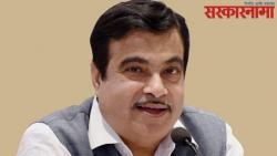 Father and son arrested for cheating using Nitin Gadkari's name