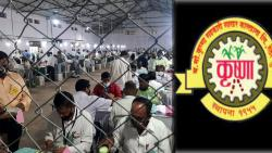 The primary trend in the Krishna factory is on the side of the authorities ....