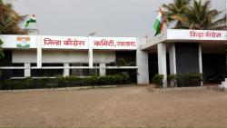 Give Congress a respectable seat in the District Bank, otherwise an independent panel ...