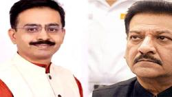 Lost the leader in the hearts of the youth; Irreparable loss to Congress Says Prithviraj Chavan