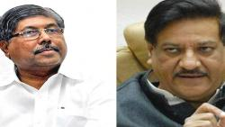 BJP leader Chandrakant Patil and Congress Leader Prithviraj chavan
