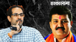 Cm Uddhav Thackeray- Sanjay Rathod