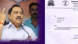 Ekanath Khadse Two liner resignation of BJP