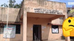 Irla Grampanchayat Sarpanch voted Against Himself