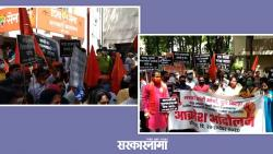 Maratha Reservation Agitation in Pune