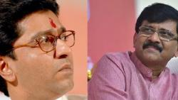 Sanjay Raut's give the birthday wishes to Raj Thackeray!