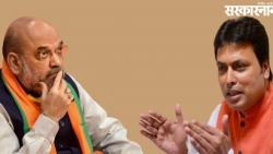 Amit Shah said we will form governments in Nepal and Sri Lanka says biplav dev