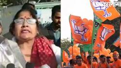 BJP Candidate gets 9 vote despite 20 votes in family