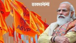abvp looses election in pm narendra modi constituency varanasi