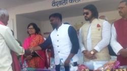 Bihar Minister Mukesh Sahanis brother attended a govt program