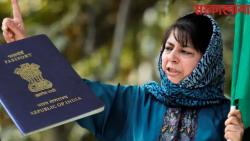 jammu and kashmir police refuses clearance to mehbooba muftis passport