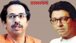 Raj Thackeray, Uddhav Thackeray .jpg