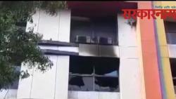 Shocking : The wife gave up her life after realizing that her husband had died in Virar's fire