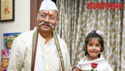 Emotional letter from MP Srinivas Patil to little girl .jpg