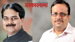 Harshvardhan Patil's loyal colleague resigned from all political posts