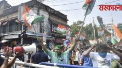 tmc worker gathers around bjp office in kolkata after election result