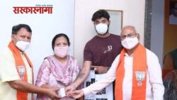 Remdesivir injection distributed in surat bjp office for corna patients
