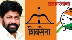Shiv Sena-NCP alliance for Akola Zilla Parishad by-election will be announced today