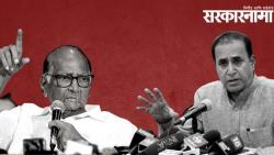 ncp president sharad pawar demands his security should be minimised