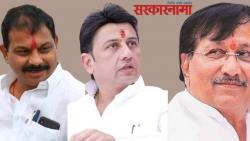Mohite Patil will hold a campaign rally for BJP candidate Samadhan Avtade