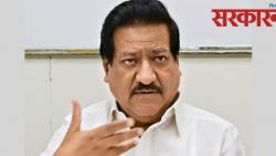 Prithviraj Chavan said about the post of Assembly Speaker.