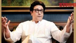 Raj Thackeray will go for dinner at the house of party workers