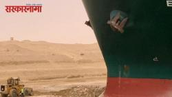 suez canal remains blocked by container ship Ever Given