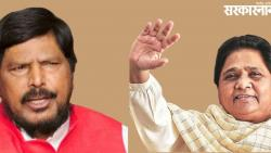 Central Minister Ramdas Athawale Offer Ex Up CM Mayawati News