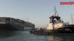 suez canal authority megaship ever given for compensation of 900 million dollars