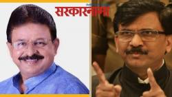 Shiv Sena will be the candidate in Khed in the upcoming elections : Sanjay Raut