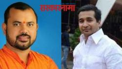 Rane, who is afraid of ED, should not threaten others : Rupesh Raul