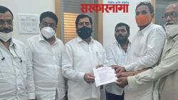 Success in the battle of Mohite Patil; Akluj Municipal Council notification issued