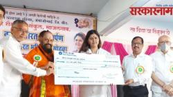 Five lakhs of Pankaja Munde for Lord Shriram Temple in Ayodhya .jpg