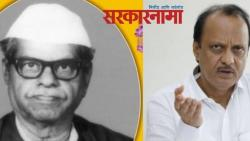 Ajit Pawar took the initiative for the houses of former MLA Pataska