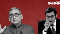 retired justice markandey katju slams government over arnab goswami