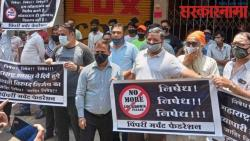 Pimpari chinchwad merchants oppose lockdown declared by pcmc
