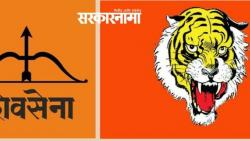 Who is the leader of Shiv Sena who is raising funds for candidature?