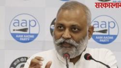 aap says injustice has been meted out to party mla somnath bharti