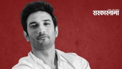 high court says actor sushant singh rajput was innocent and sober