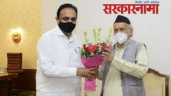 Jayant Patil invited the Governor to come to Sangli again